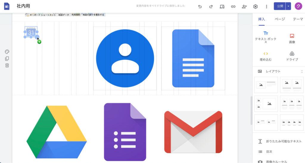 googlesites-study505