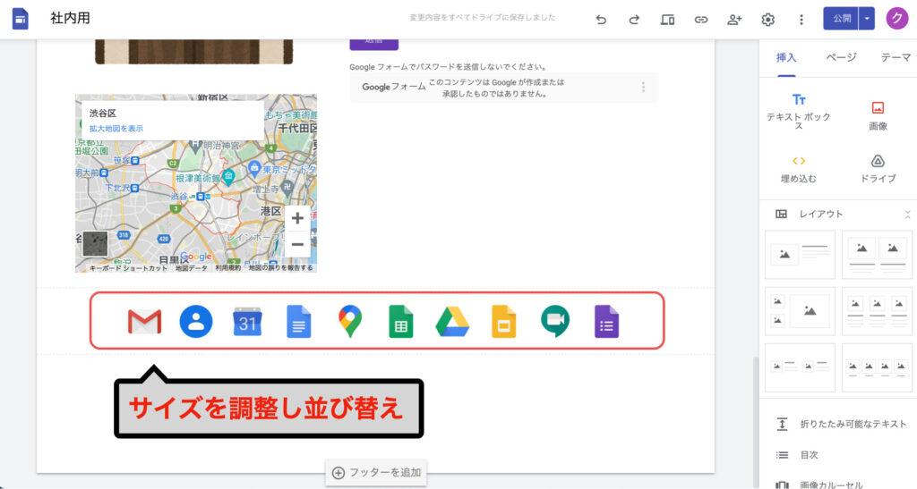 googlesites-study507