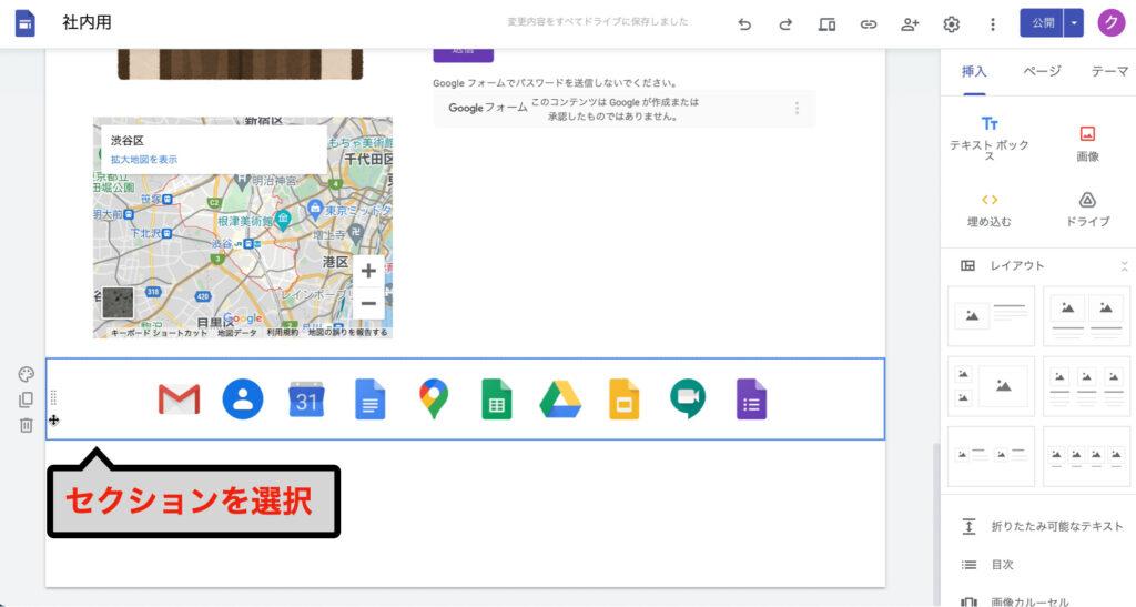 googlesites-study508