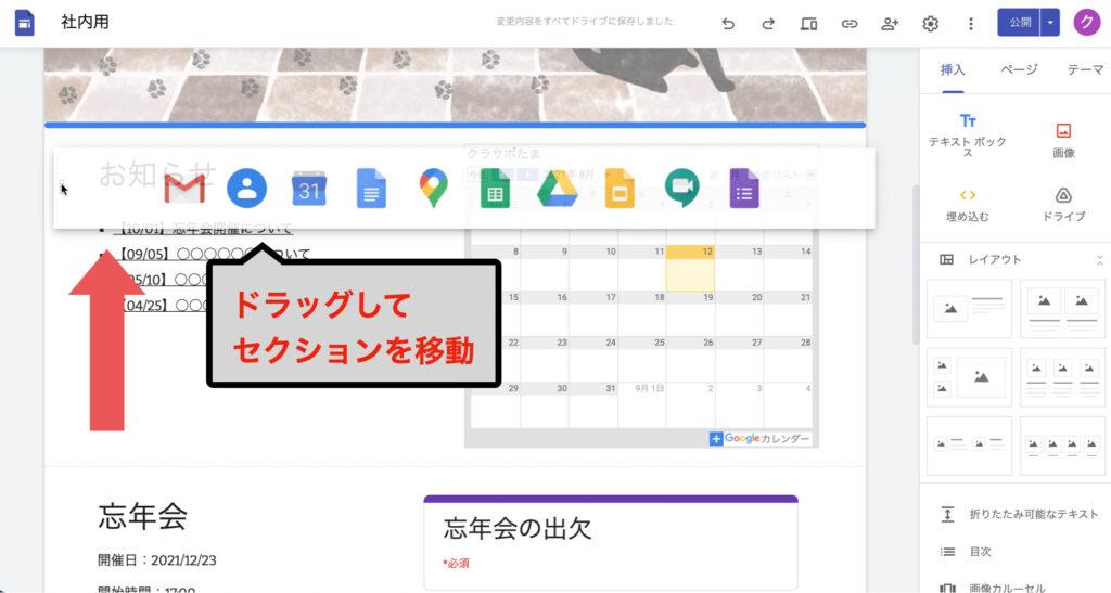 googlesites-study509