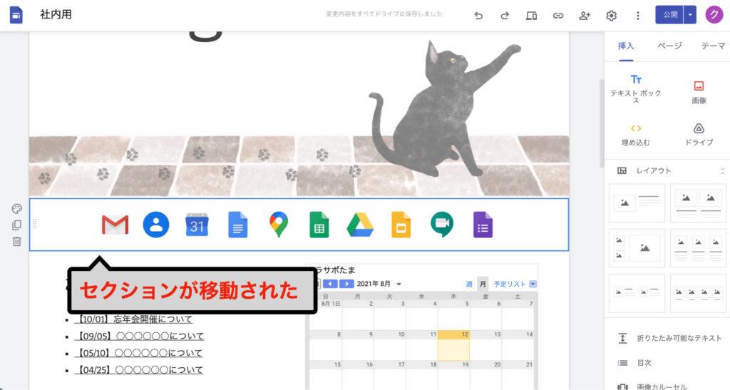 googlesites-study510