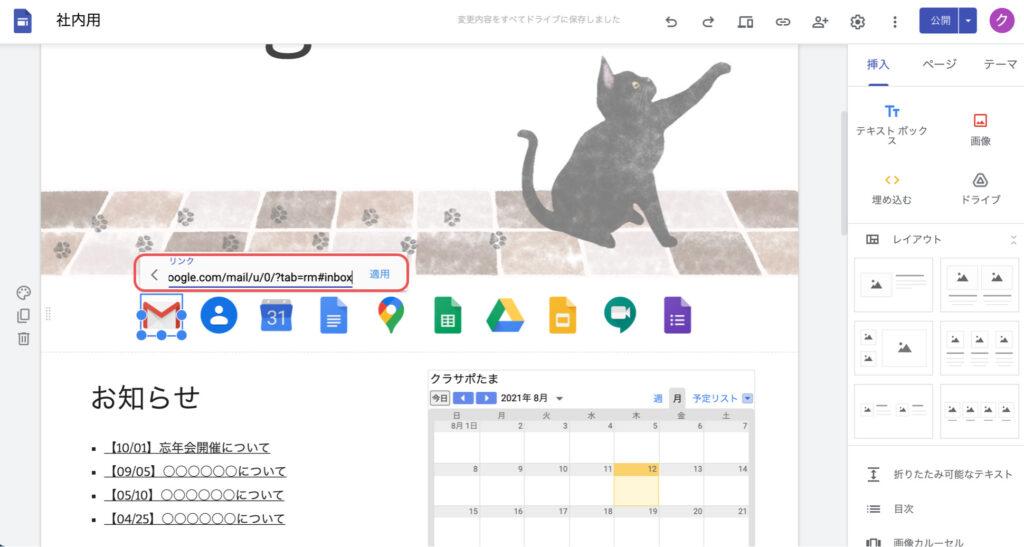 googlesites-study512