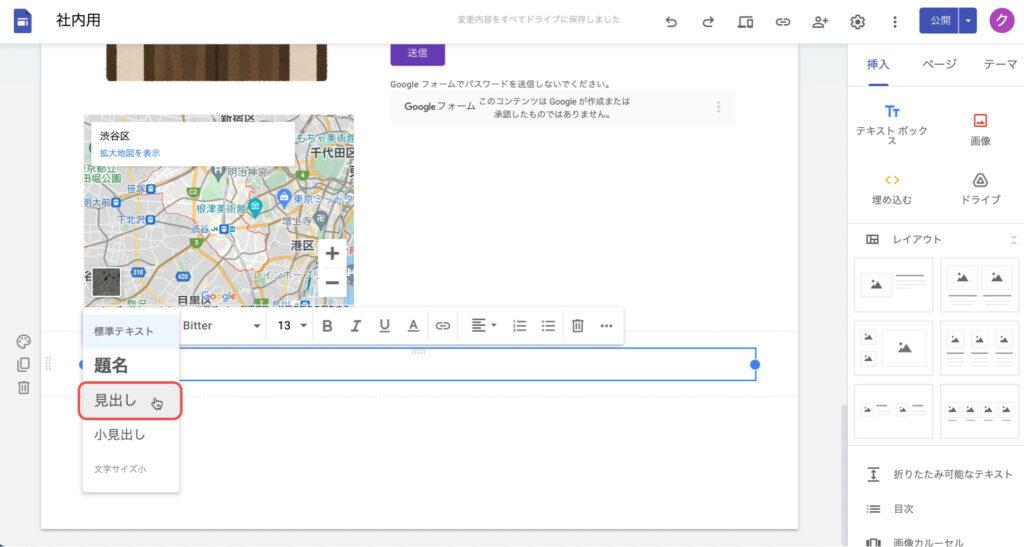 googlesites-study514