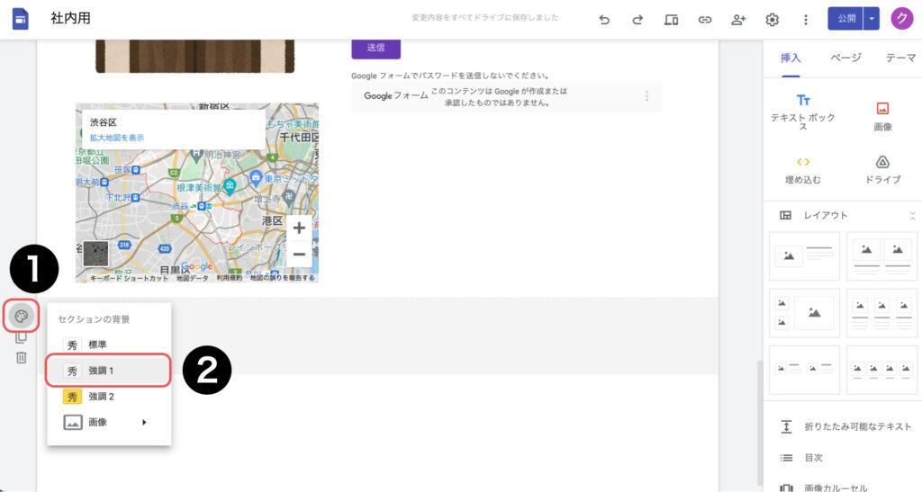 googlesites-study515