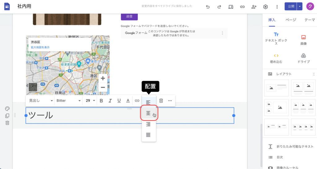 googlesites-study516