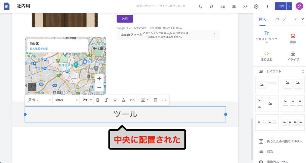 googlesites-study517