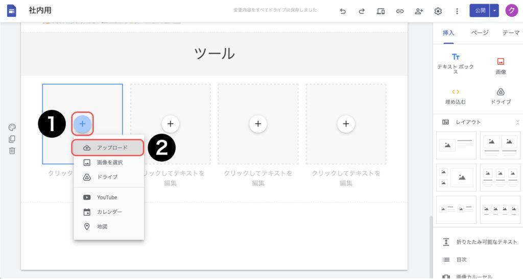 googlesites-study519