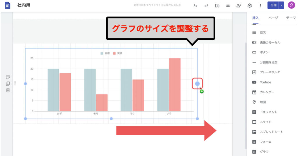 googlesites-study714