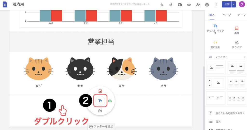 googlesites-study726