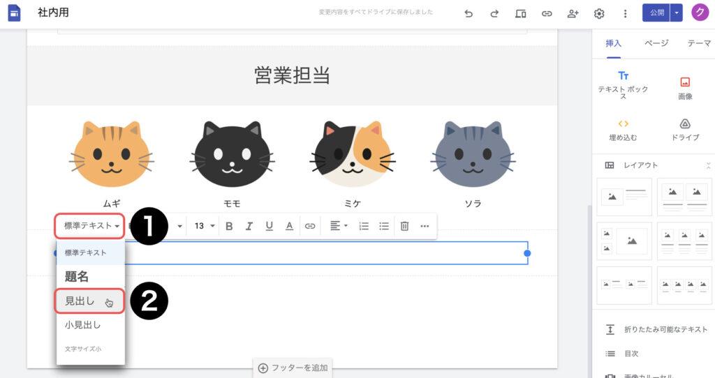 googlesites-study727