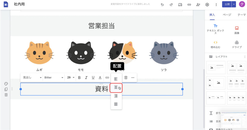 googlesites-study729