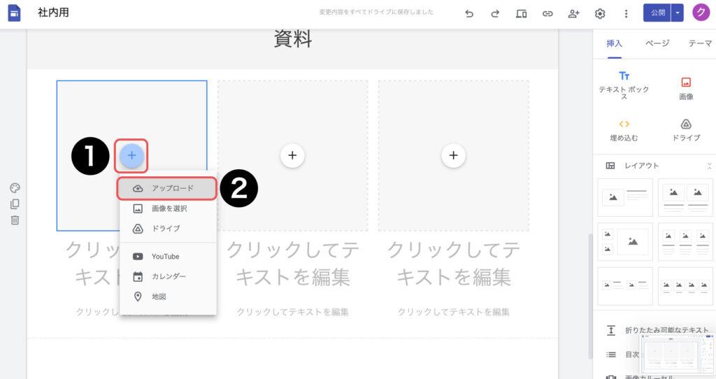 googlesites-study731