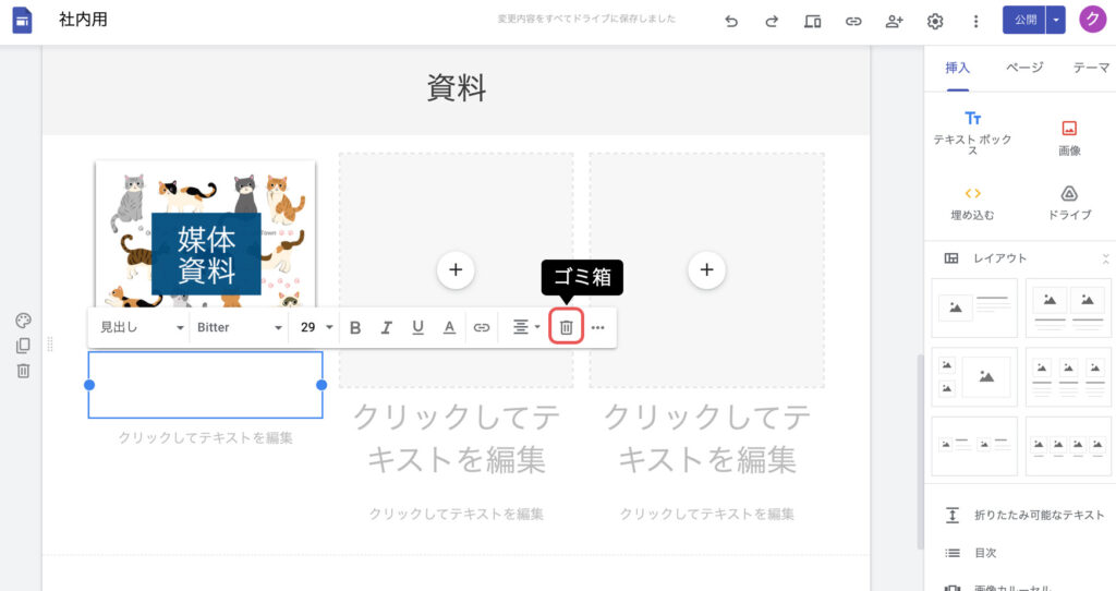 googlesites-study734