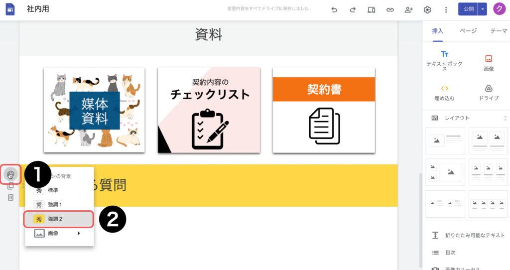 googlesites-study738