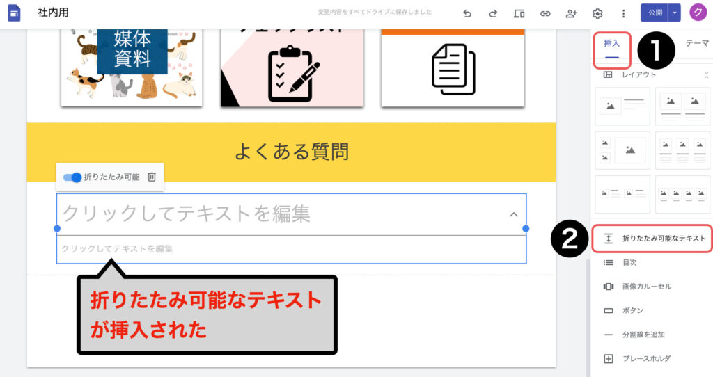 googlesites-study740