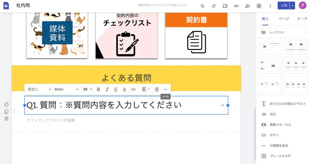 googlesites-study741