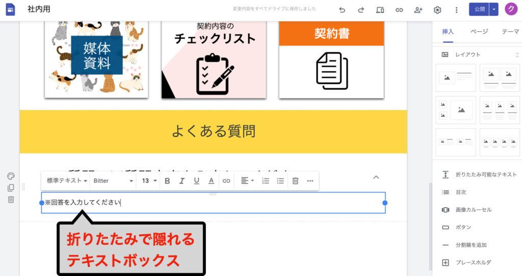 googlesites-study742