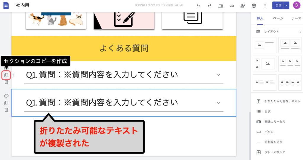 googlesites-study743