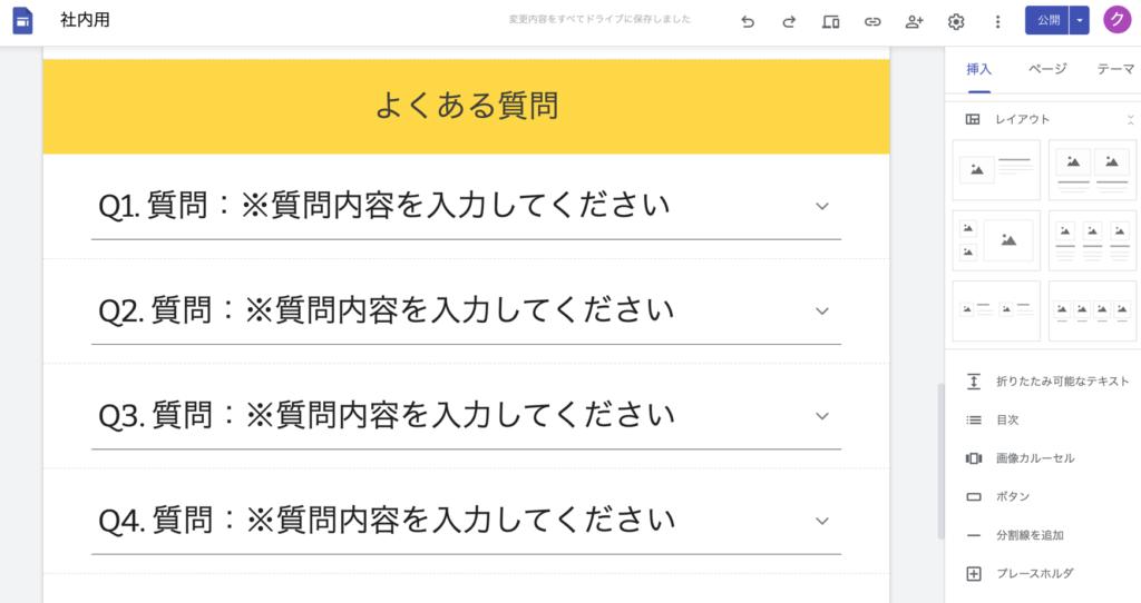 googlesites-study744
