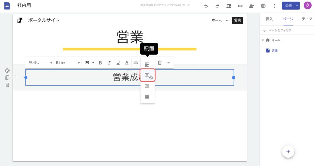 googlesites-study745