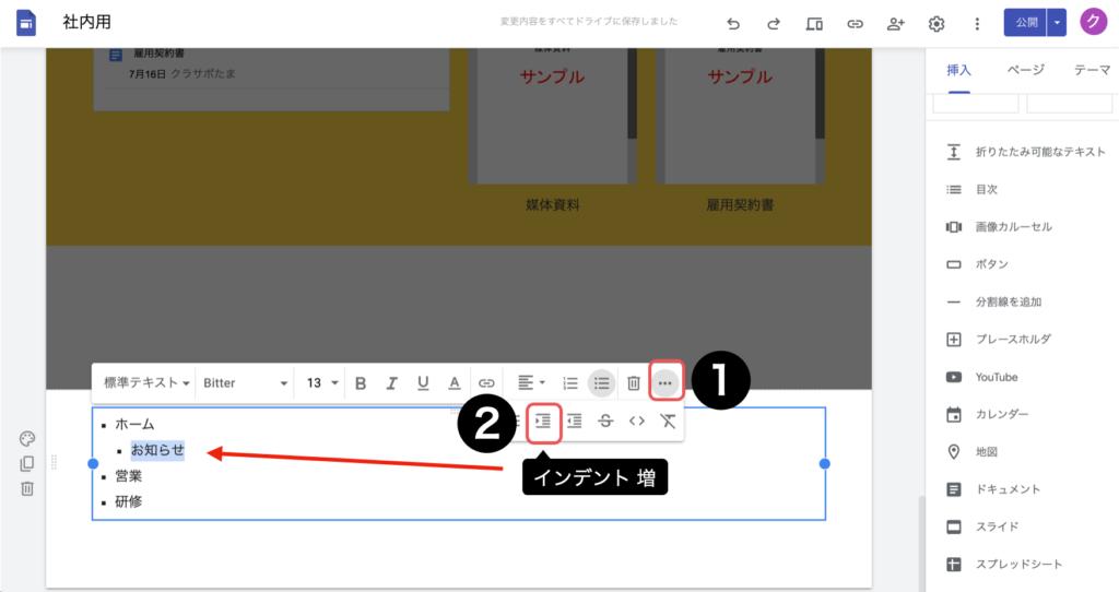 googlesites-study904