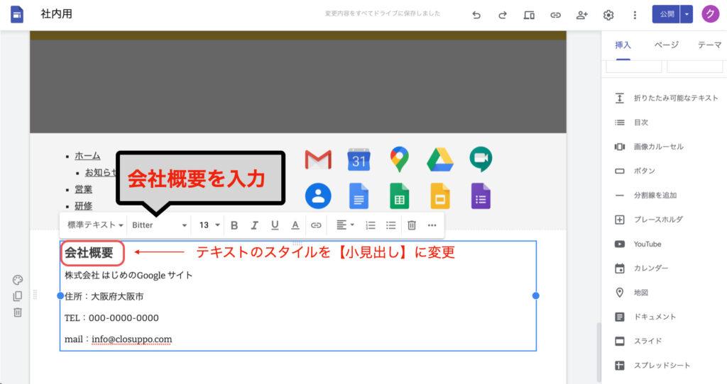 googlesites-study911