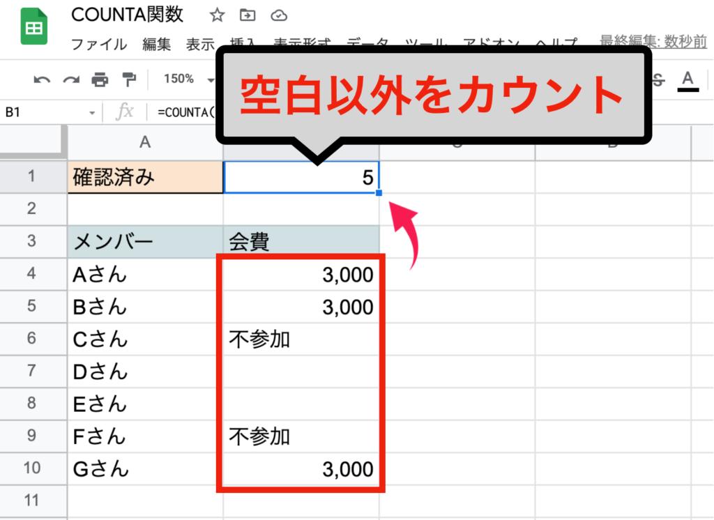 spreadsheet-counta01