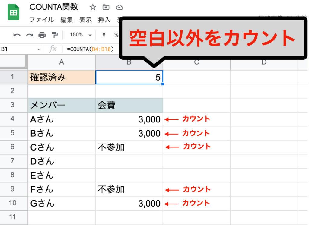 spreadsheet-counta03