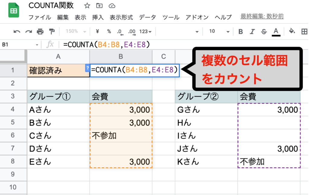 spreadsheet-counta04