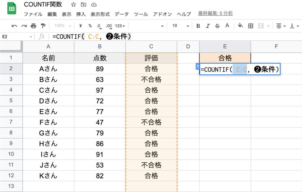 spreadsheet-countif02