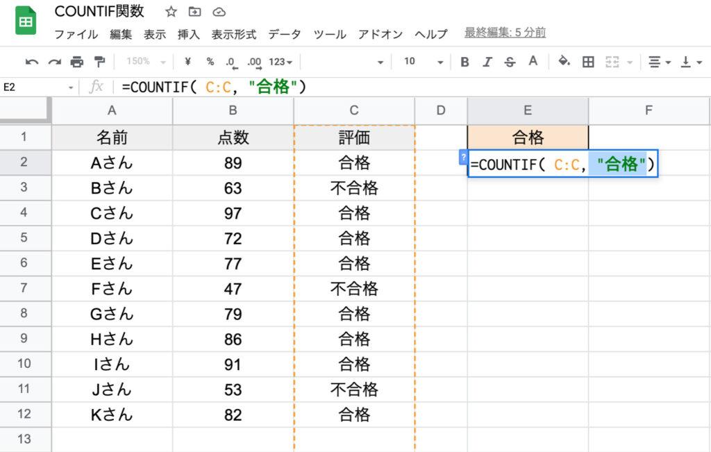 spreadsheet-countif03