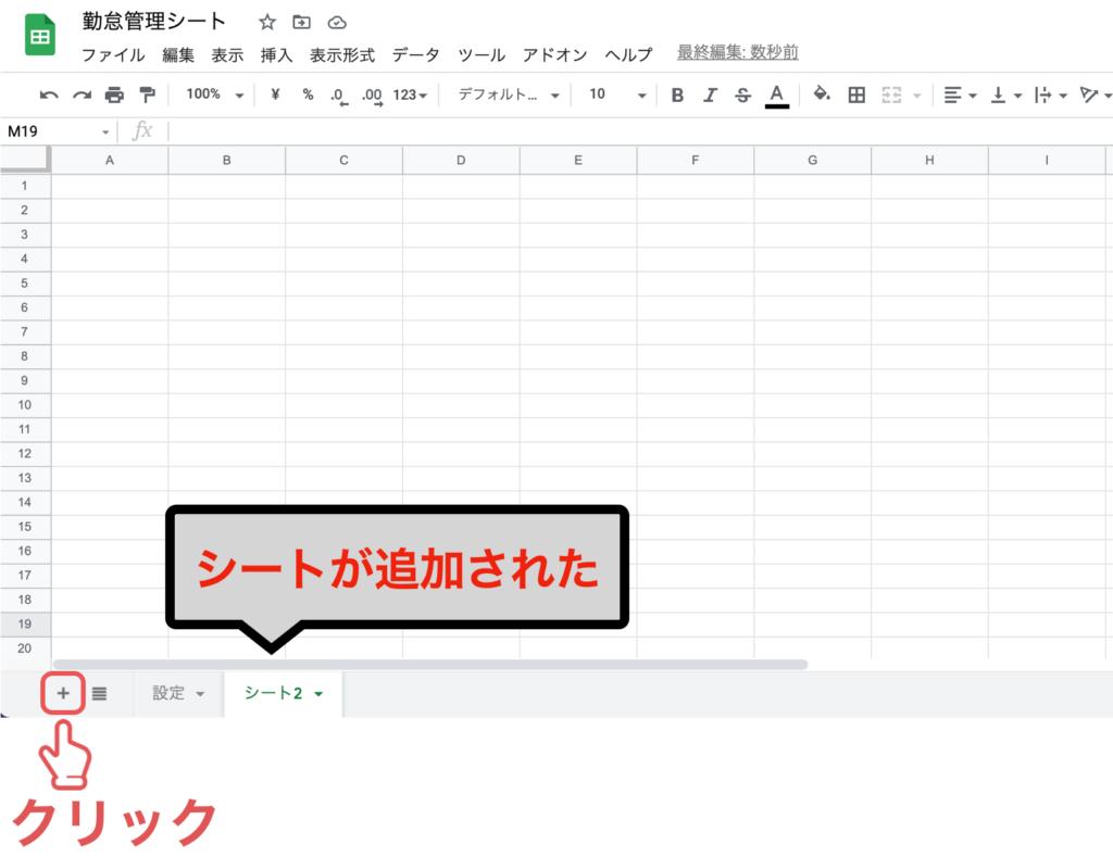 spreadsheet-date-day01