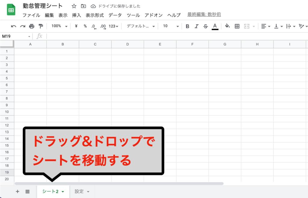 spreadsheet-date-day02