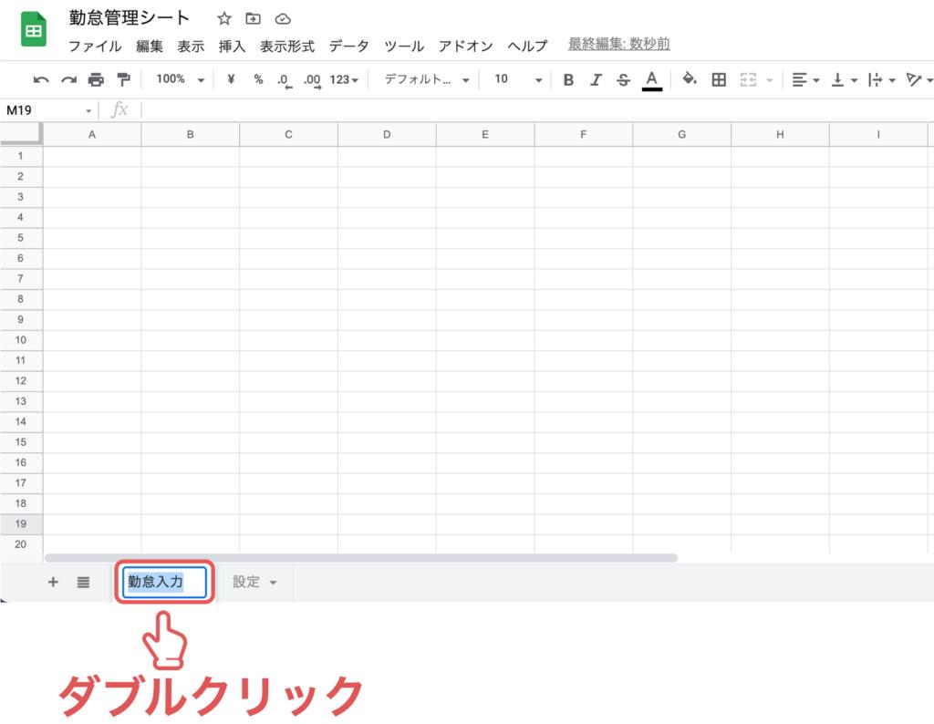 spreadsheet-date-day03