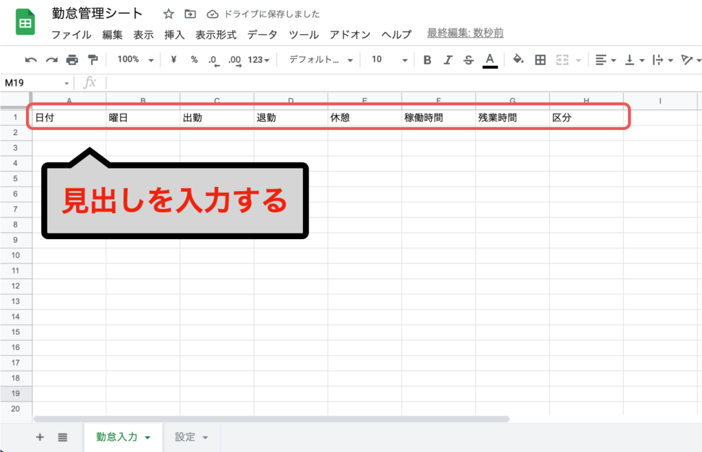 spreadsheet-date-day04