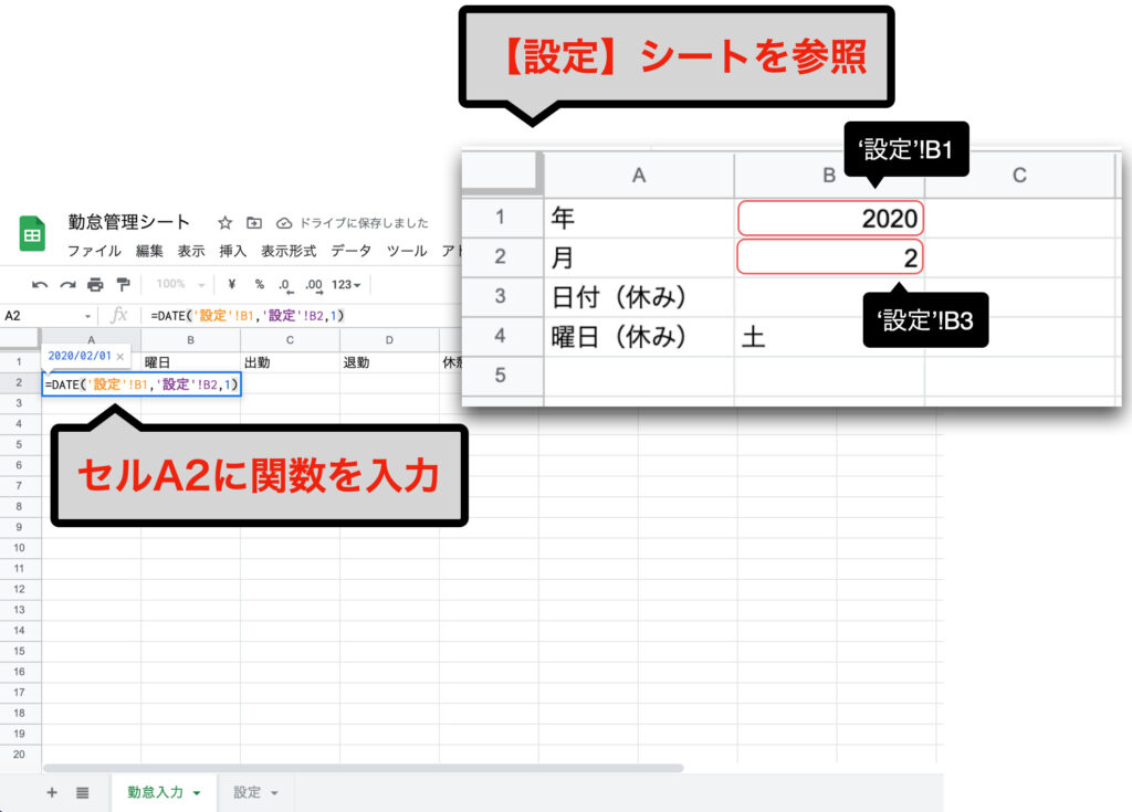 spreadsheet-date-day06