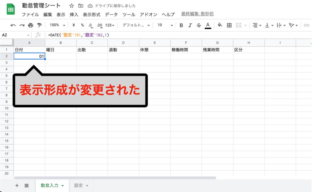 spreadsheet-date-day09