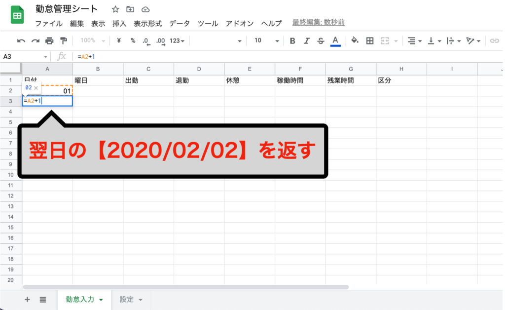 spreadsheet-date-day10