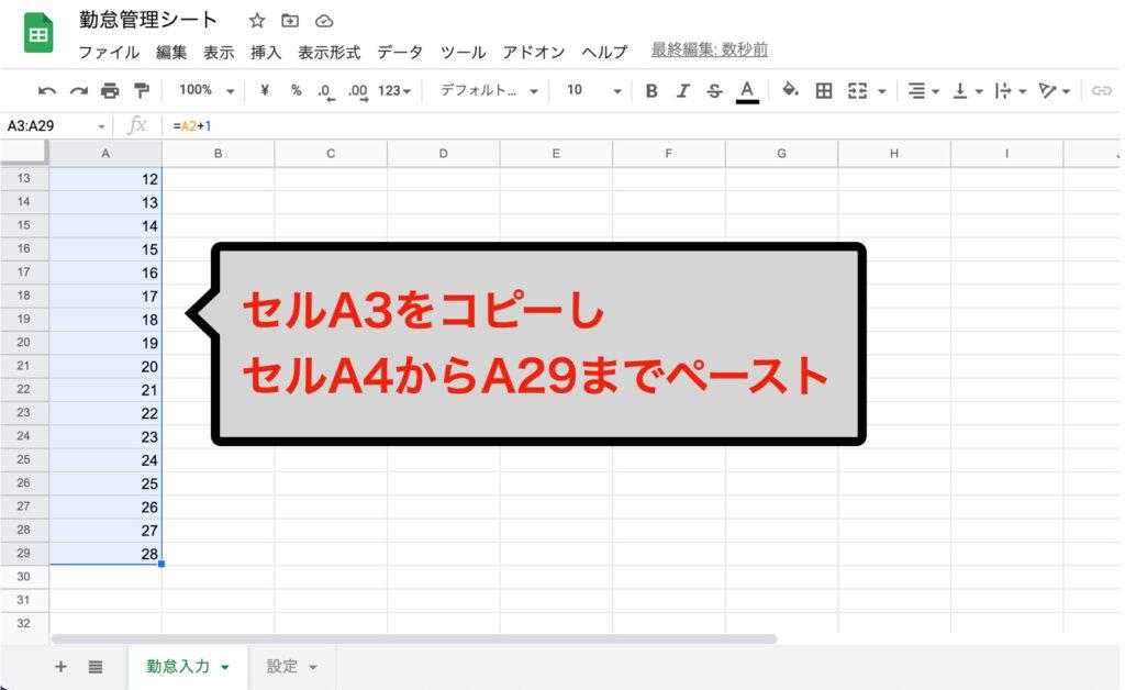 spreadsheet-date-day11