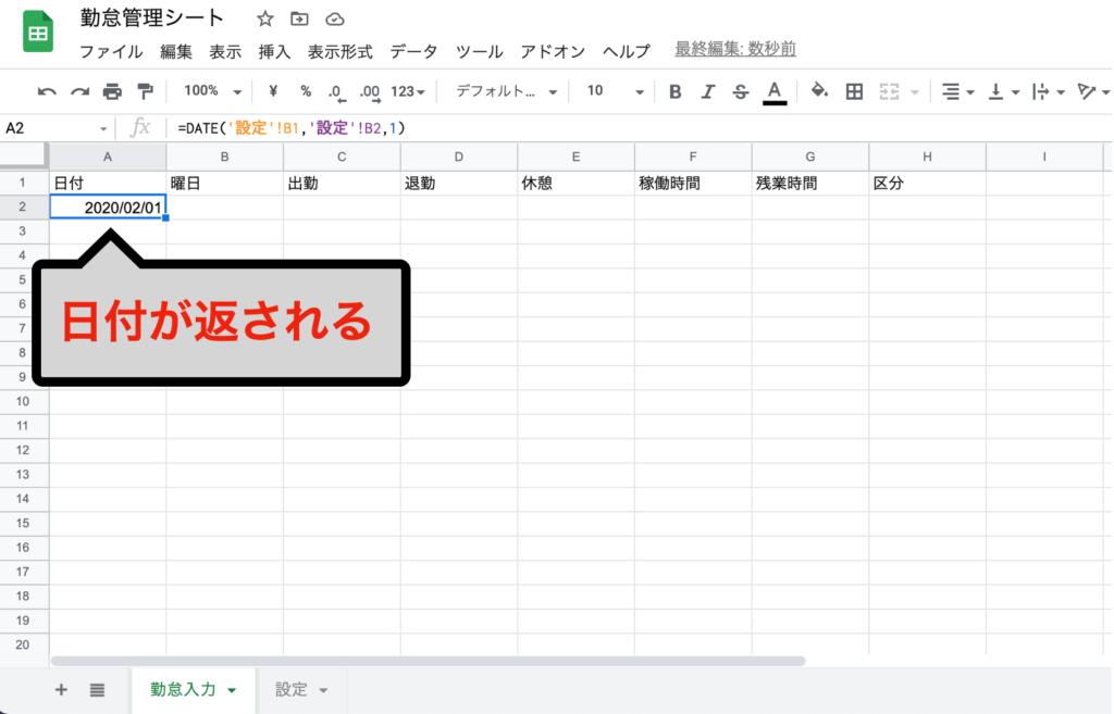 spreadsheet-date-day19