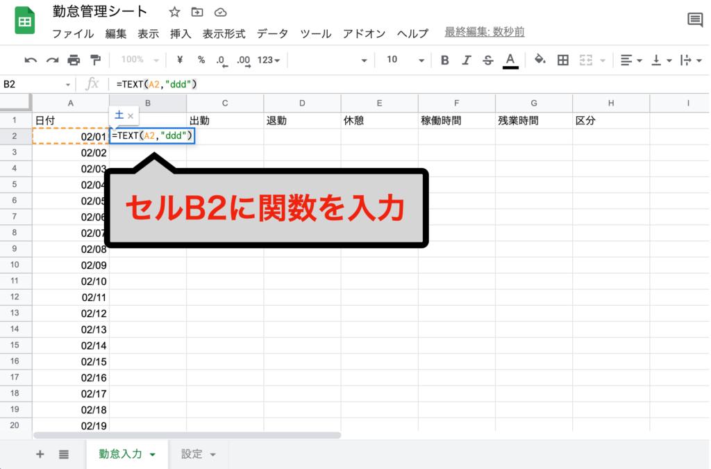 spreadsheet-date-day20