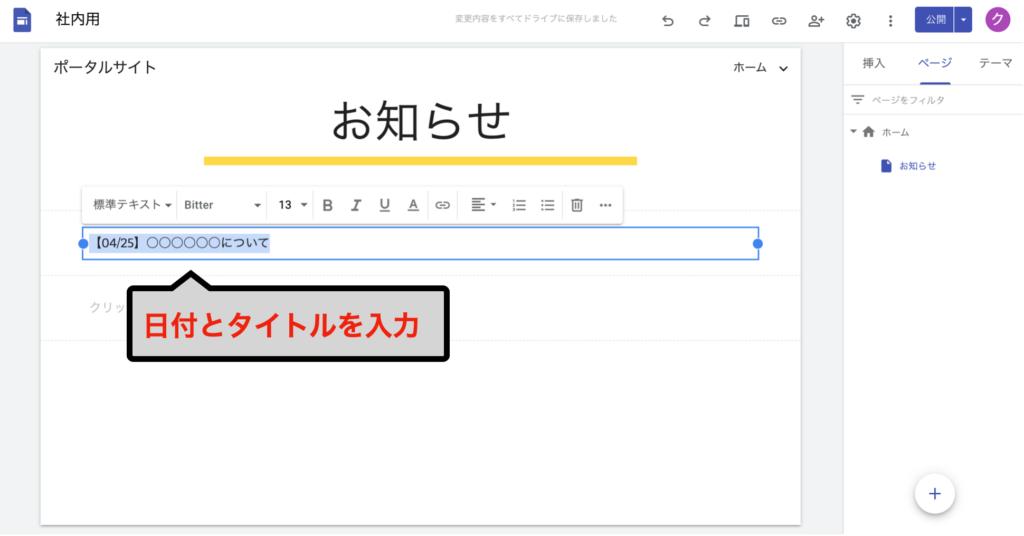 googlesites-study310