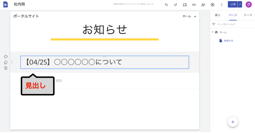 googlesites-study313