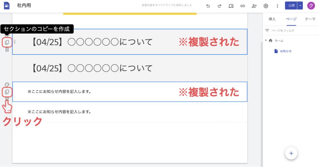 googlesites-study315