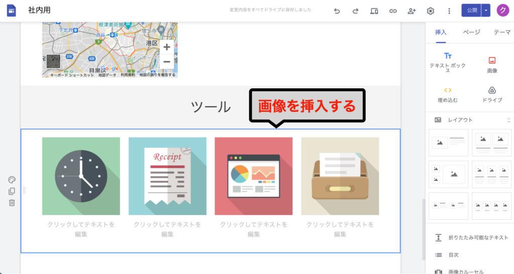 googlesites-study523