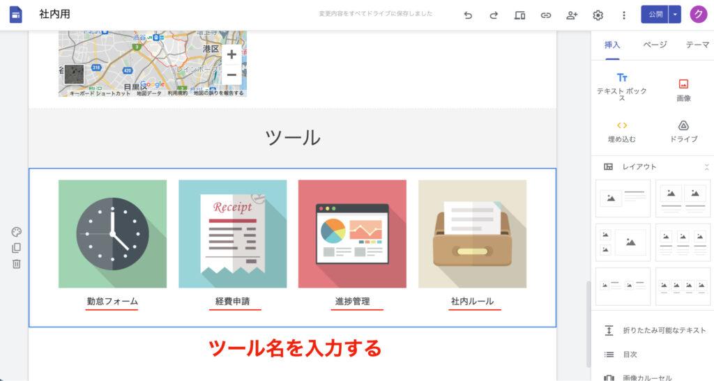 googlesites-study525