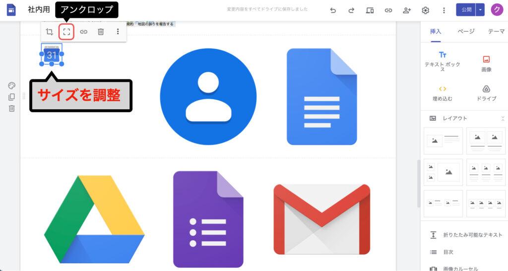 googlesites-study526