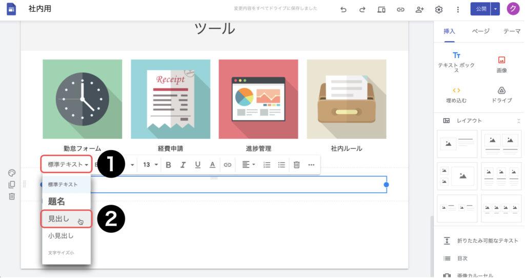 googlesites-study602