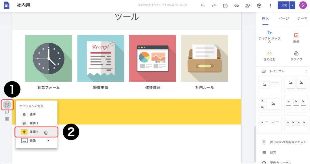 googlesites-study603