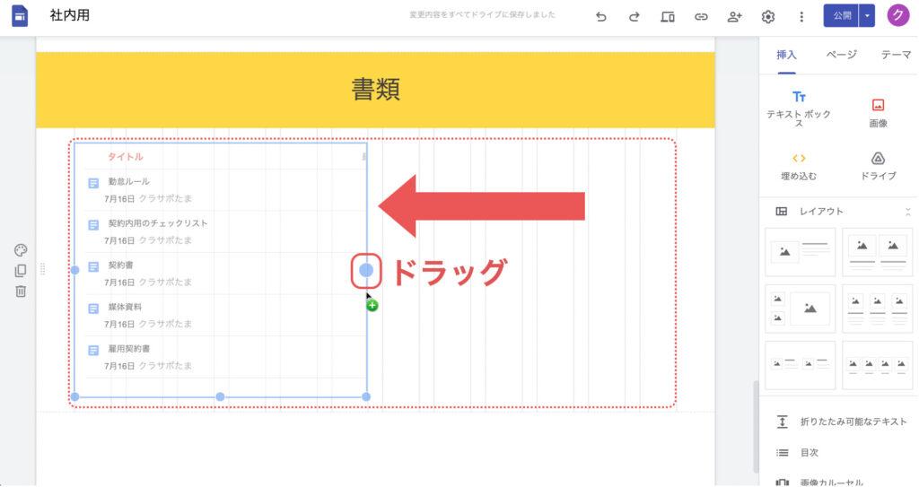googlesites-study607